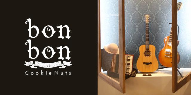 フォトスタジオbonbon